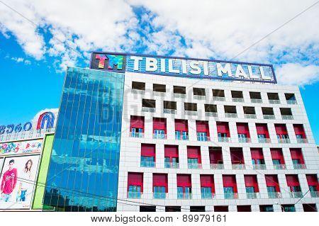 Tbilisi Mall Exterior
