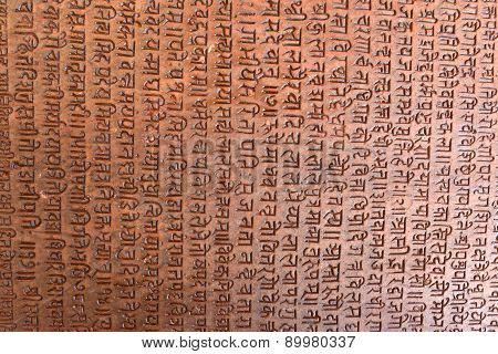 Ancient Sanskrit Text On A Stone Background. Pashupatinath, Nepal