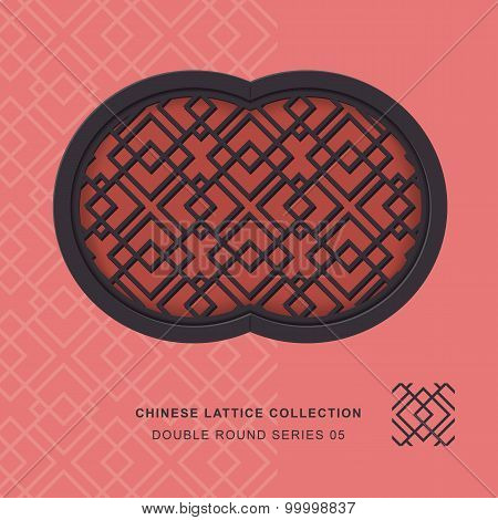 Chinese window tracery lattice double round frame series 05 cross check